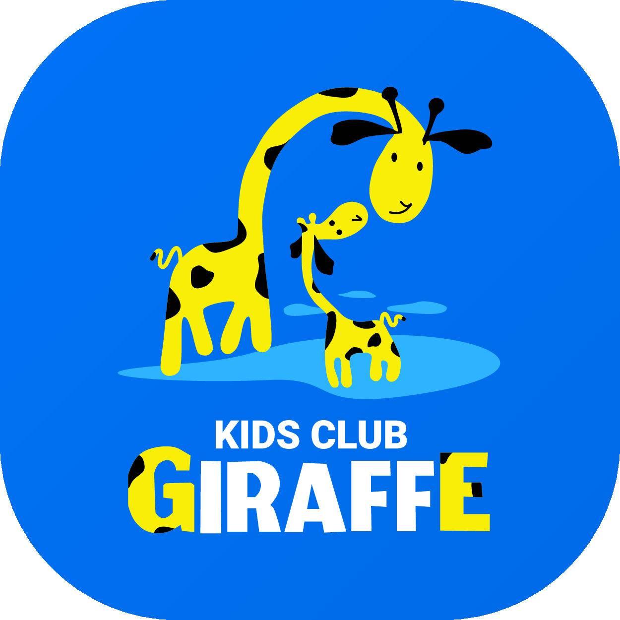 logo Centrul Educațional Giraffe Mini-Club