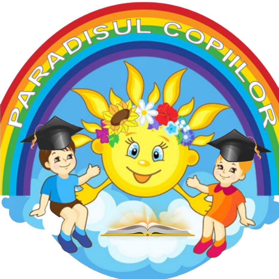 """logo Grădinița """"Paradisul Copiilor"""""""