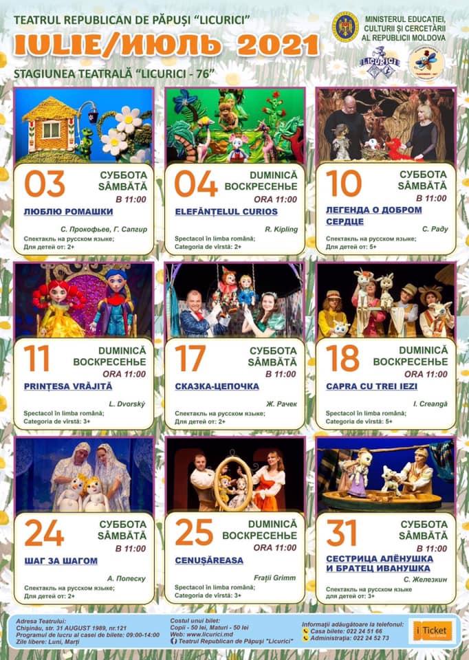 """Programul lunii iulie la Teatrul """"Licurici"""""""